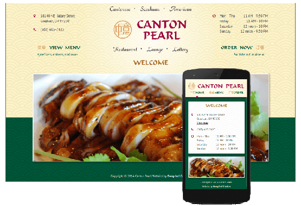Canton Pearl website